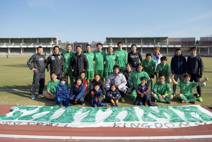 日本スポーツマスターズ2019埼玉県代表