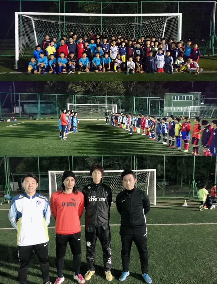 FC Future川越